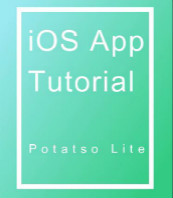 How to Set Up Potatso Lite App on Your iOS Device? – Quikoop
